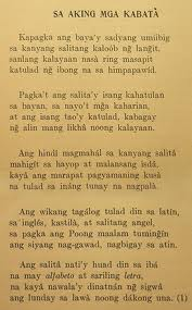 essay written by dr. jose rizal Dr jose rizal would have become a cebuano rizal would have become a cebuano written by lope we will write a cheap essay sample on my home by jose rizal.